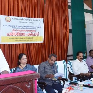 KERALA ADMINISTRATIVE SERVICE EXAMINATION - TRAINING FOR CHIEF SUPERINTENDENTS (KOTTAYAM)